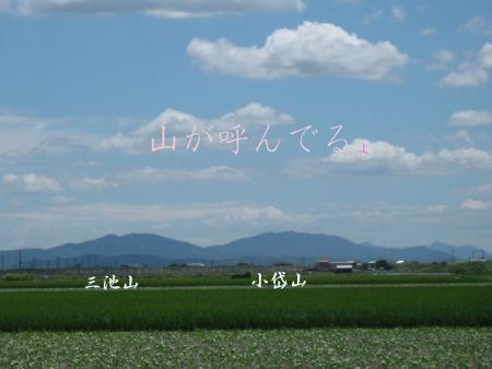 山々 038 - コピー