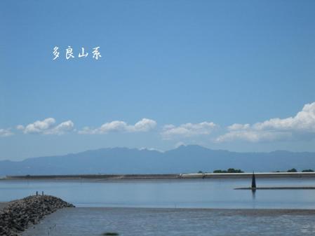 山々 035 - コピー