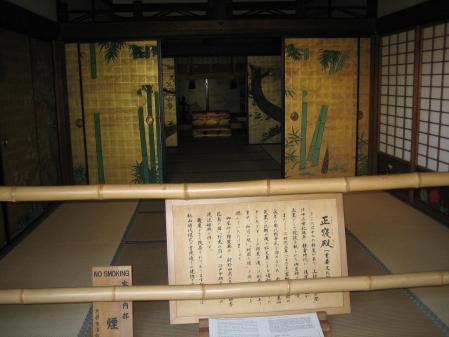 守山と京都 042
