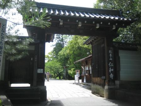 守山と京都 120