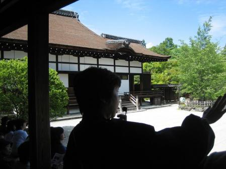 守山と京都 132