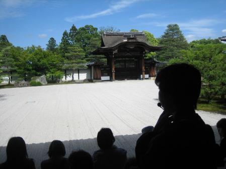 守山と京都 129