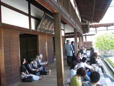 守山と京都 127