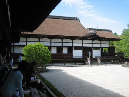 守山と京都 126