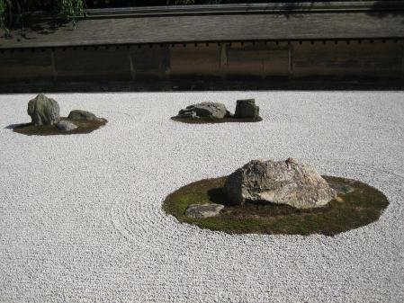 守山と京都 174