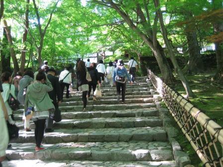 守山と京都 164