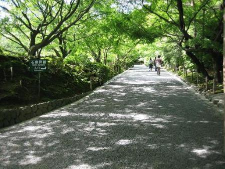 守山と京都 162