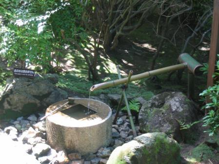 守山と京都 177