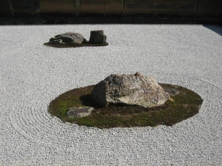 守山と京都 173
