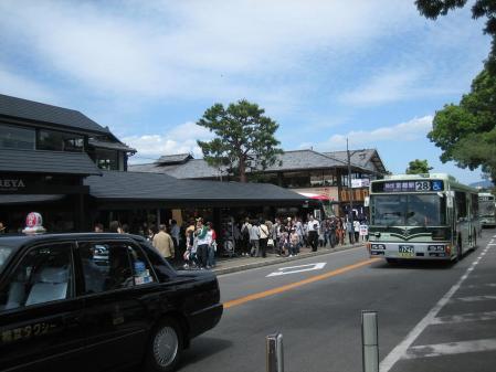 守山と京都 115