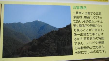 金泉寺 1 020