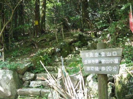 金泉寺 1 038 - コピー