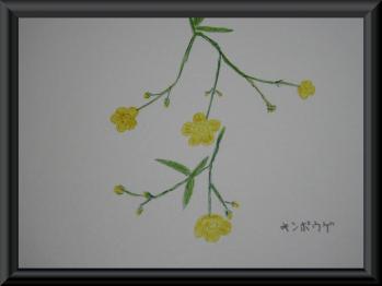 西原画伯 014