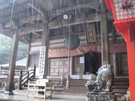 秋雨の清水山 022 - コピー