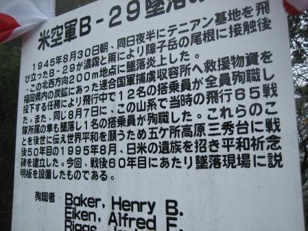 親父山 062 - コピー