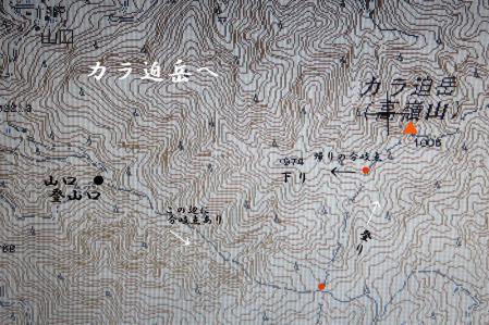 カラ迫地図 002 - コピー