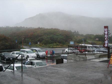 雨の九重連山 004 - コピー