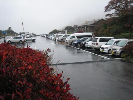 雨の九重連山 001 - コピー