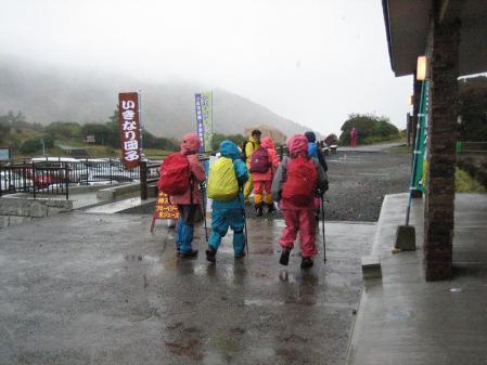 雨の九重連山 006 - コピー