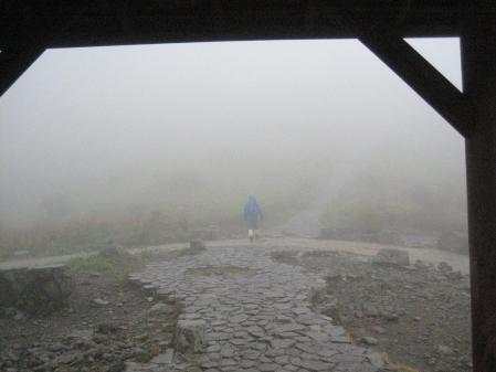 雨の九重連山 024 - コピー
