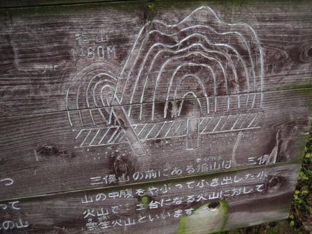 雨の九重連山 098 - コピー