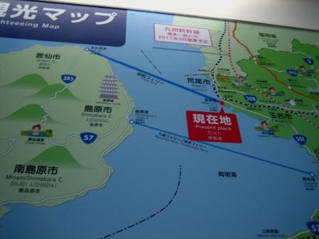雲仙岳 バンブー 010 - コピー