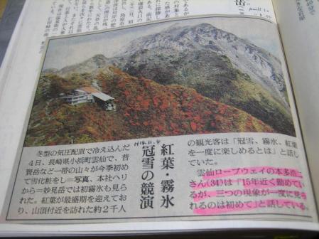 有明フェリー 004