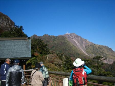 雲仙岳 バンブー 169 - コピー