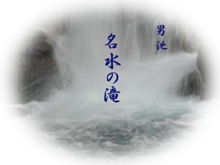 雨の九重連山 142 - コピー