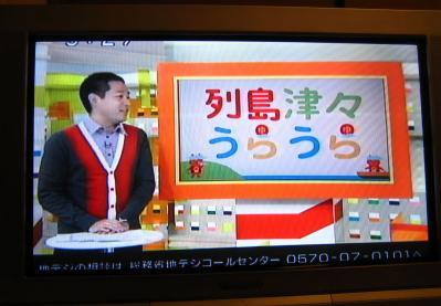 NHK 小岱山 001 - コピー