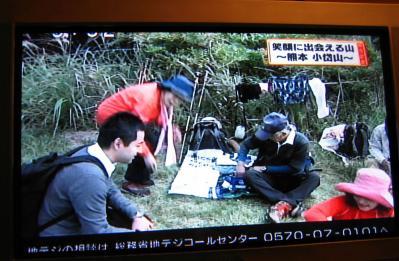 NHK 小岱山 009 - コピー