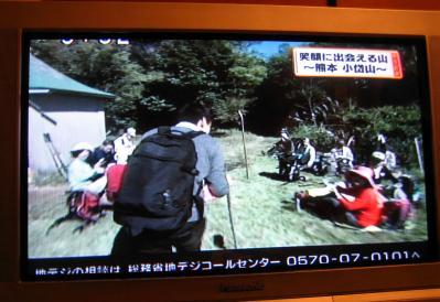 NHK 小岱山 008 - コピー