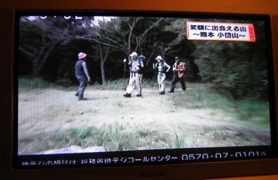 NHK 小岱山 006 - コピー