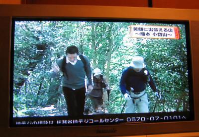 NHK 小岱山 004 - コピー