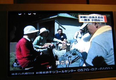 NHK 小岱山 027 - コピー