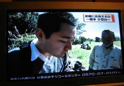 NHK 小岱山 026 - コピー