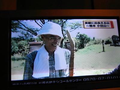 NHK 小岱山 023 - コピー
