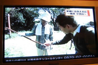 NHK 小岱山 022 - コピー
