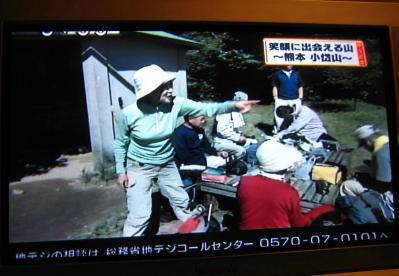 NHK 小岱山 020 - コピー