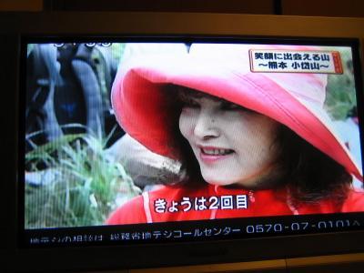 NHK 小岱山 018 - コピー
