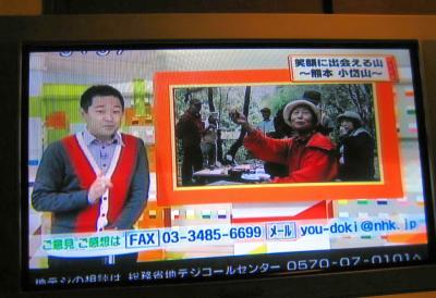 NHK 小岱山 039 - コピー