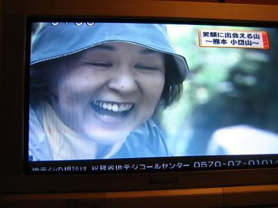 NHK 小岱山 036 - コピー