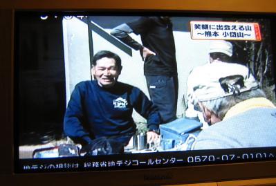 NHK 小岱山 029 - コピー