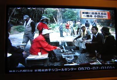 NHK 小岱山 038 - コピー