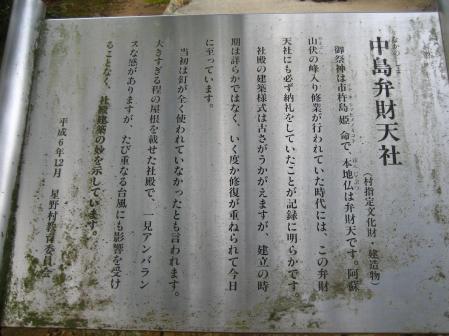 星の太鼓 004 - コピー