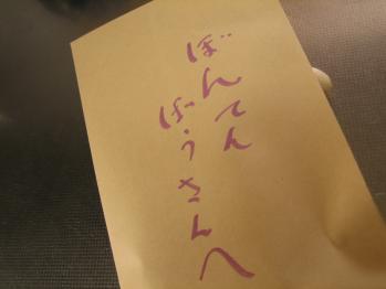 レシピ 銀杏 016