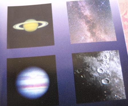 天文台 002 - コピー