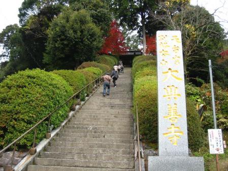大興善寺 058 - コピー