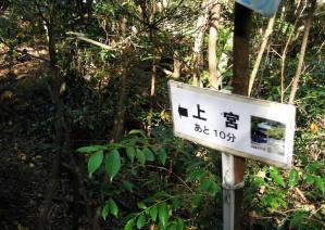 金立山 061 - コピー