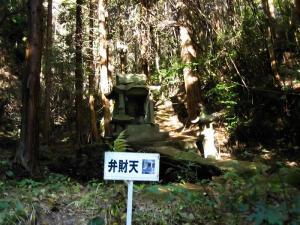 金立山 062 - コピー